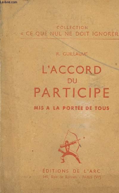 L'ACCORD DU PARTICIPE MIS A LA PORTEE DE TOUS / COLLECTION