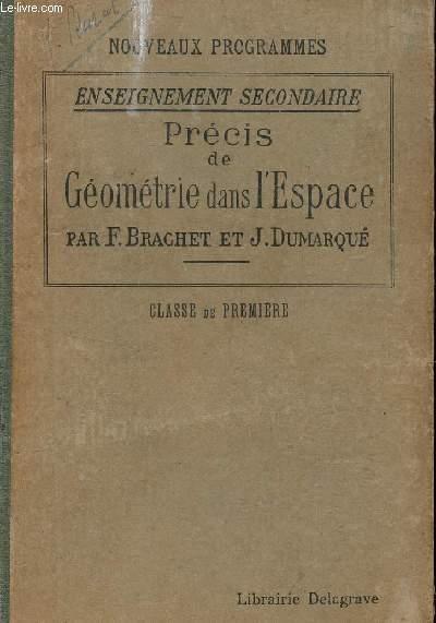 PRECIS DE GEOMETRIE DANS L'ESPACE / ENSEIGNEMENT SECONDAIRE - NOUVEAUX PROGRAMMES - CLASSE DE PREMIERE.