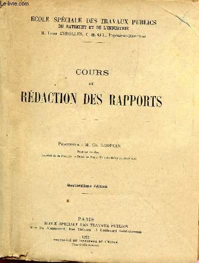 COURS DE REDACTION DES RAPPORTS / 14e EDITION.