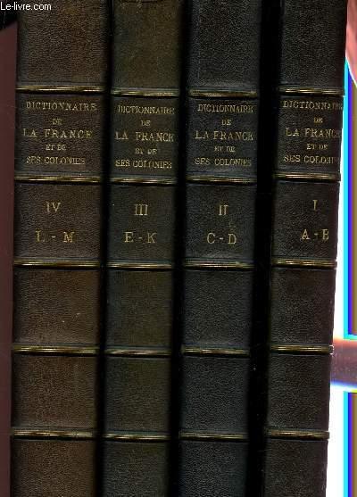 DICTIONNAIRE GEOGRAPHIQUE ET ADMINISTRATIF DE LA FRANCE ET DE SES COLONIES - EN 7 VOLUMES + 1 VOLUME SUPPLEMENTAIRE (NOUVEAU DICTIONNAIRE DE GEOGRAPHIE UNIVERSELLE.