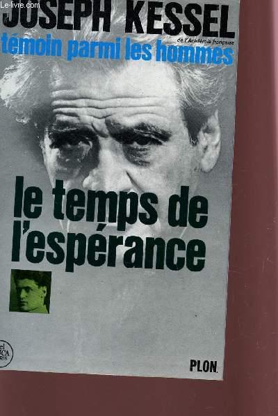 TEMOIN PARMI LES HOMMES / TOME I : LE TEMPS DE L'ESPERANCE.