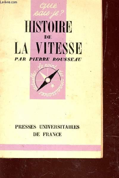 HISTOIRE DE LA VITESSE / COLLECTION QUE SAIS JE? / LE POINT DES CONNAISSANCES ACTUELLES.