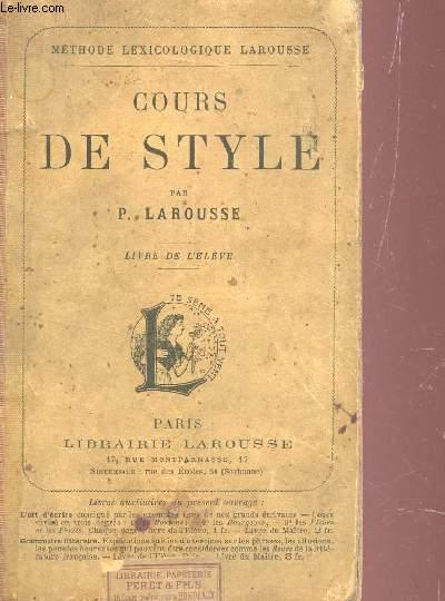 COURS DE STYLE - LIVRE DE L'ELEVE / METHODE LEXICOLOGIQUE LAROUSSE.
