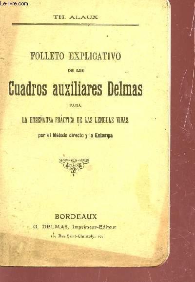 FOLLETO EXPLICATIVO DE LOS CUADROS AUXILIARES DELMAS