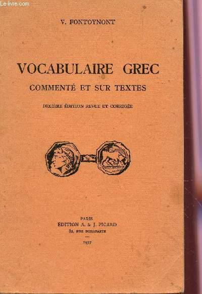 VOCABULAIRE GREC - COMMENTE ET SUR LES TEXTES / 10e EDITION.