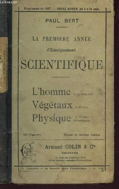 LA PREMIERE ANNEE D'ENSEIGNEMENT SCIENTIFIQUE /