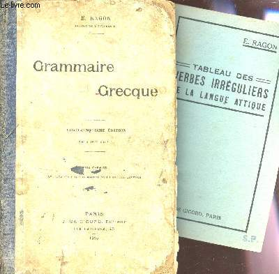 GRAMMAIRE GRECQUE  + 1 FASCICULE
