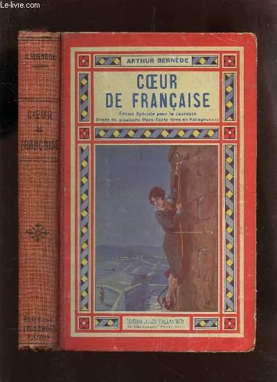 COEUR DE FRANCAISE  /  Edition spéciale pour la Jeunesse.