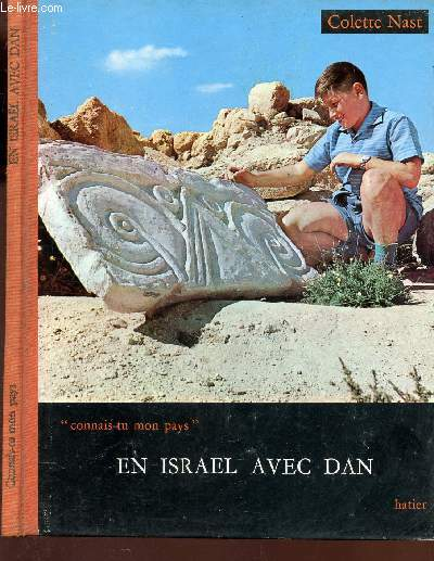 EN ISRAEL AVEC DAN/ COLLECTION