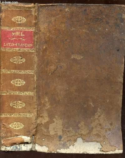 DICTIONARIUM LATINO-GALLICUM  - DICTIONNAIRE LATIN-FRANCAIS composé sur le plan de l'ouvrage intitulé : Magnum totius latinitais lexicon de Forcellini / NOUVELLE EDITION.
