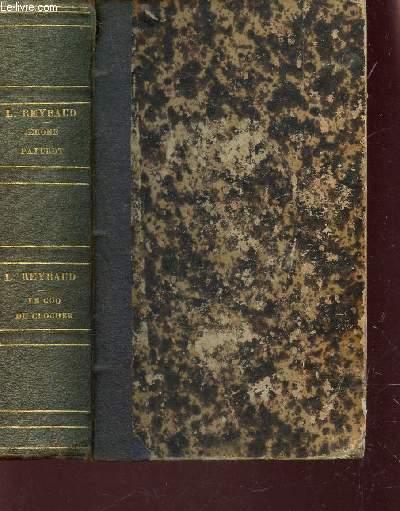 JEROME PATUROT A LA RECHERCHE D'UNE POSITION SOCIALE + LE COQ DU CLOCHER / NOUVELLE EDITION.