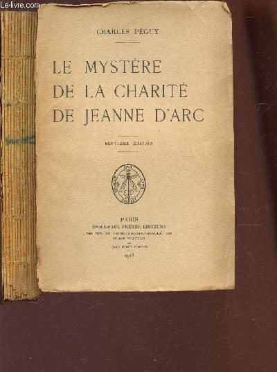 LE MYSTERE DE LA CHARITE DE JEANNE D'ARC /