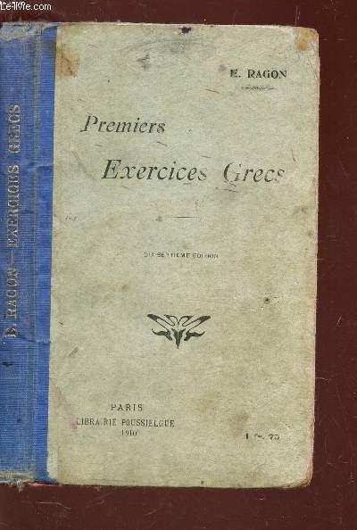 PREMIERS EXERCICES GRECS