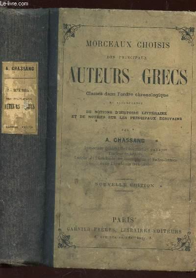 MORCEAUX CHOISIS DES PRINCIPAUX AUTEURS GRECS - Classes dans l'ordre chronologique / 5e EDITION.