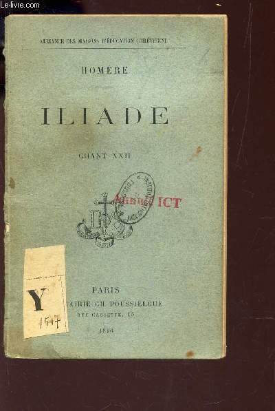 ILIADE - CHANT XXII /  ALLIANCE DES MAISONS D'EDUCATION CHRETIENNE