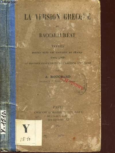 LA VERSION GRECQUE AU BACCALAUREAT - Textes donnés dans les facultés de France (1904-1908) et disposés dans l'ordre de l'histoire litteraire.