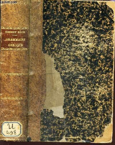 GRAMMAIRE GRECQUE - A L'USAGE DES CLASSES SUPERIEURES ET DES CANDIDATS A LA LICENCE ET A L'AGREGATION PAR L'ABBE J.L. ROUFF / 2e EDITION.