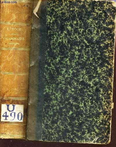 GRAMMAIRE GRECQUE / - A L'USAGE DES CLASSES SUPERIEURES ET DES CANDIDATS A LA LICENCE ET A L'AGREGATION PAR L'ABBE J.L. ROUFF.