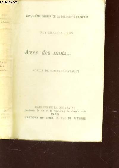 AVEC DES MOTS ... / 5e CAHIER DE LA 18e SERIE.