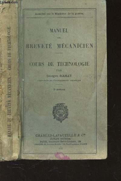 MANUEL DU BREVET MECANICIEN - COURS DE TECHNOLOGIE / 7e EDITION.