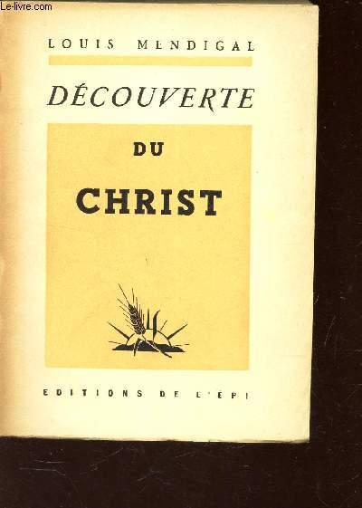 DECOUVERTE DU CHRIST