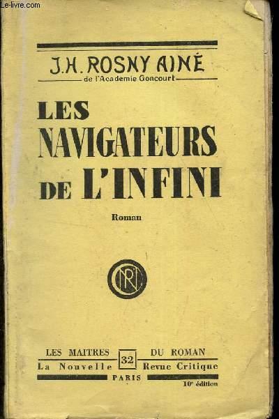LES NAVIGATEURS DE L'INFINI.
