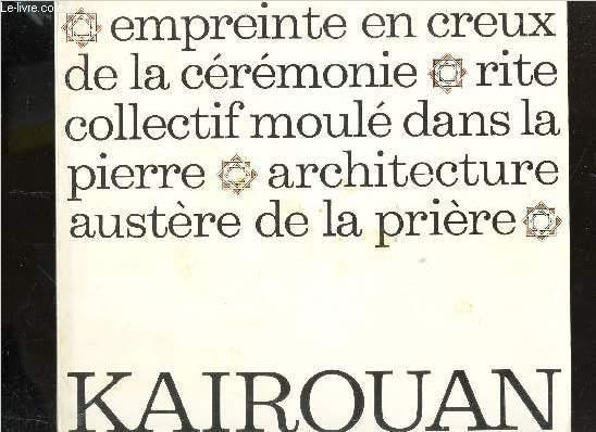 LA GRANDE MOSQUEE DE KAIROUAN - Empreinte en creux de la ceremonie - rite collectif moulé dans la pierre - architecture austere de la priere.