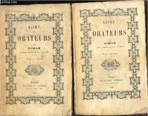 LIVRE DES ORATEURS - EN 2 VOLUMES : TOMES 1 et 2.