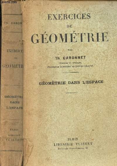 EXERCICES DE GEOMETRIE - GEOMETRIE DE L'ESPACE.