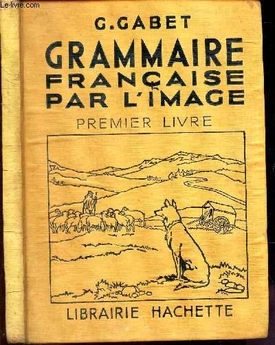 LA GRAMMAIRE PAR L'IMAGE - PREMIER LIVRE / Grammaire - Orthographe - Vocabiulaire .