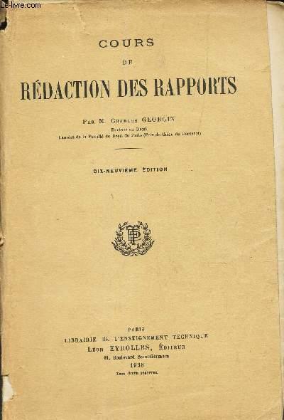 COURS DE REDACTION DES RAPPORTS -