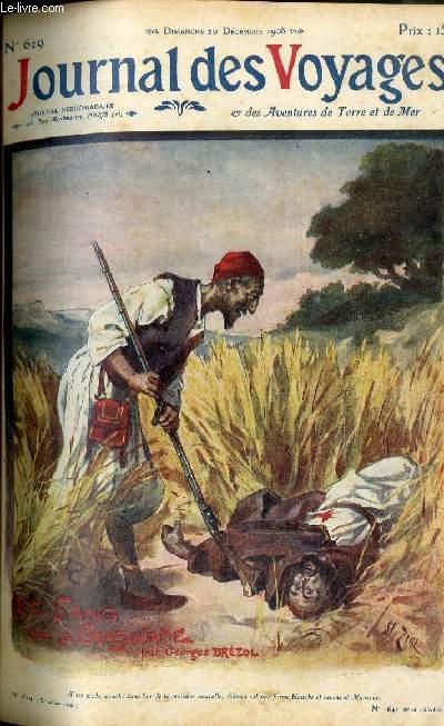 Deuxième série - N°629 - Le sang de la grenade par Georges Brézol.