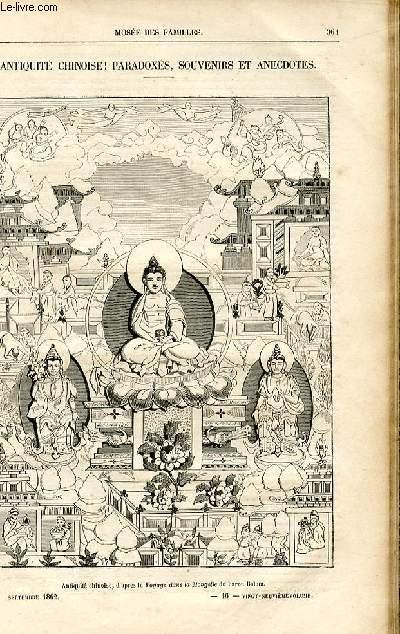 Le musée des familles - lecture du soir -  livraison n°46 - Antiquité chinoise! Paradoxes, souvenirs et anecdotes par Méry.