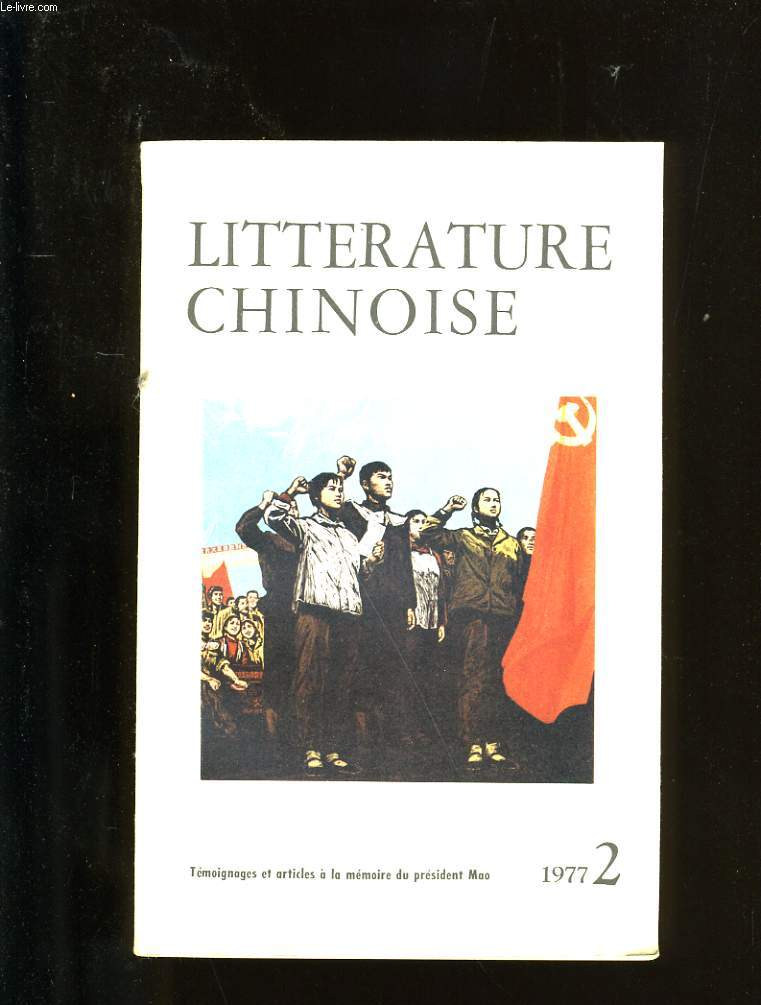 LITTERATURE CHINOISE. N°2.