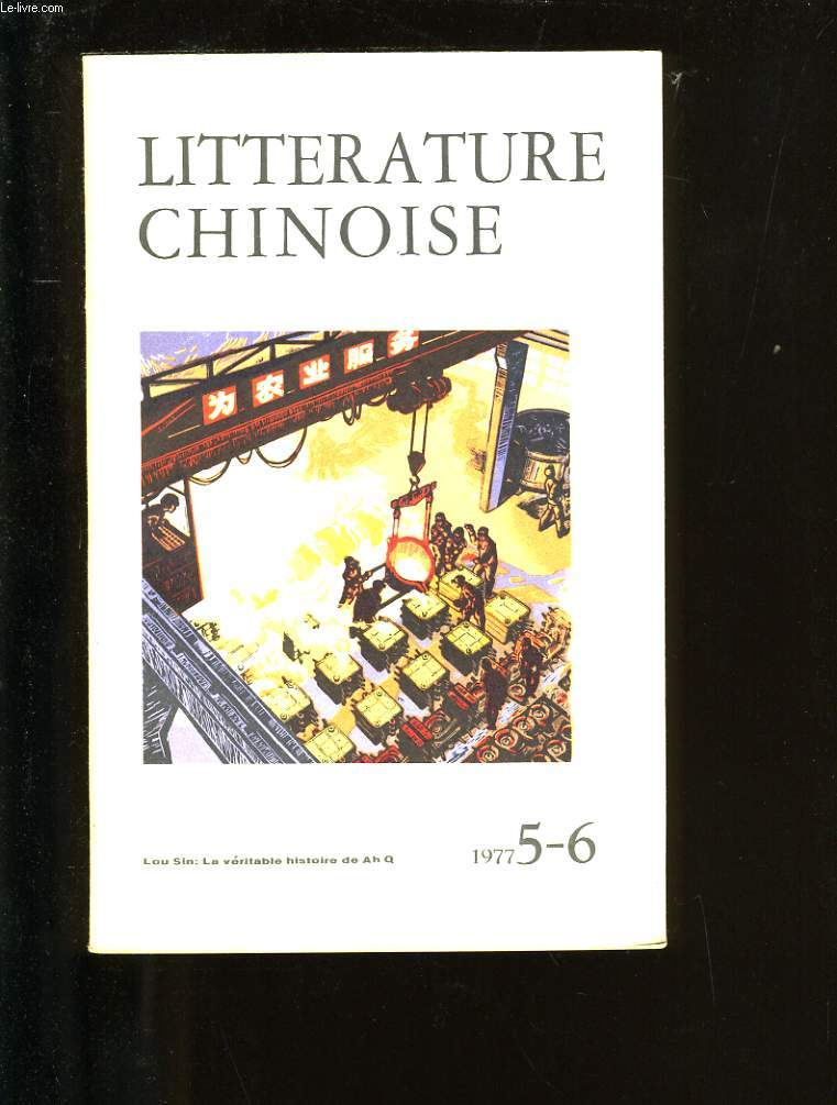 LITTERATURE CHINOISE. N°5-6.