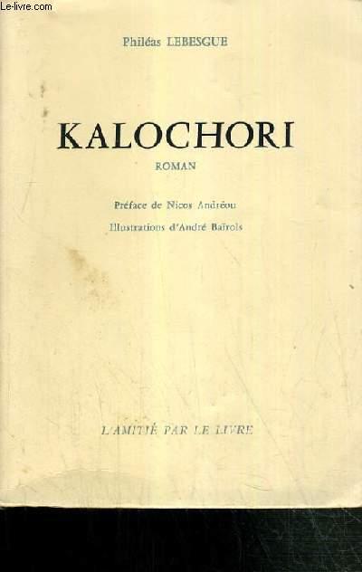 KALOCHORI.