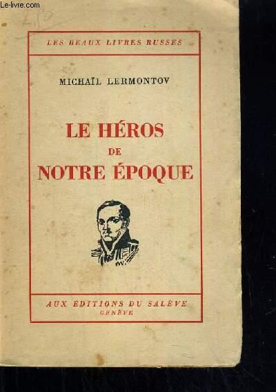 LE HEROS DE NOTRE EPOQUE / COLLECTION LES BEAUX LIVRES RUSSES.