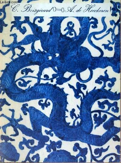 CATALOGUE DE VENTE AUX ENCHERES - NOUVEAU DROUOT - EXTREME ORIENT - ESTAMPES JAPONAISES - PEINTURES DE LA CHINE ET DU JAPON - PORCELAINES DE LA CHINE ET DU JAPON -  TERRE CUITES DES DYNASTIES HAN ET TANG ETC... - SALLE 2 - 15 MARS 1982.