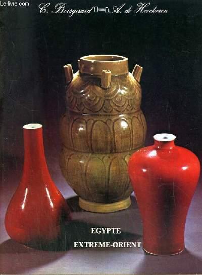 CATALOGUE DE VENTE AUX ENCHERES - NOUVEAU DROUOT - EGYPTE EXTREME-ORIENT -  SALLE 9 - 20 MAI 1980.