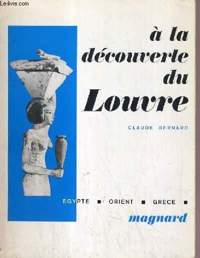 A LA DECOUVERTE DU LOUVRE - EGYPTE - ORIENT - GRECE.