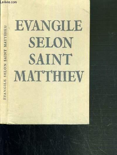 EVANGILE SELON SAINT MATHIEU
