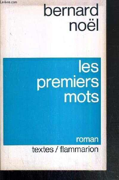 LES PREMIERS MOTS