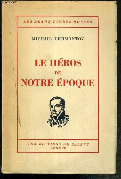 LE HEROS DE NOTRE EPOQUE / COLLECTION LES BEAUX LIVRES RUSSES