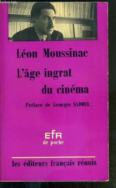 L'AGE INGRAT DU CINEMA