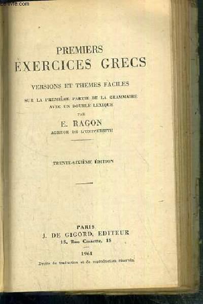 PREMIERS EXERCICES GRECS - VERSIONS ET THEMES FACILES SUR LA PREMIERE PARTIE DE LA GRAMMAIRE AVEC UN DOUBLE LEXIQUE - TEXTE EN FRANCAIS ET GREC.