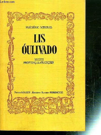 LIS OULIVADO /  COLLECTION