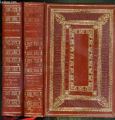 HISTOIRE DE L' EGYPTE - 2 VOLUMES EN 2 TOMES / COLLECTION LES MONDES ANTIQUES - TOME 1 + 2.