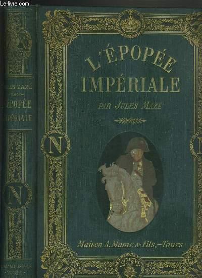 L'EPOPEE IMPERIALE D'AJACCIO A SAINTE-HELENE - 4 photos disponibles.