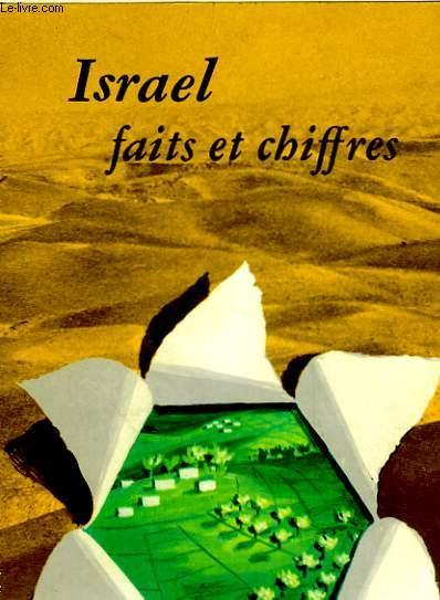 ISRAEL FAITS ET CHIFFRES