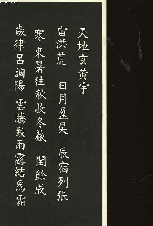 SYMBOLES CHINOIS